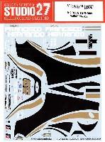 スタジオ27バイク オリジナルデカールドゥカティ GP9 2009 バリエーション 2 #59
