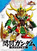 バンダイSDガンダム 三国伝 (Brave Battle Warriors)真 関羽ガンダム (しん かんうがんだむ)
