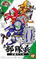 バンダイSDガンダム 三国伝 (Brave Battle Warriors)真 部隊兵 (しん ぶたいへい)