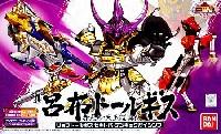 バンダイSDガンダム 三国伝 (Brave Battle Warriors)真 呂布トールギス・赤兎馬・天玉鎧 (三璃紗最強の暴将、戦馬、神器セット)
