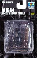 M16A4 (AR-15/M16/M4 ファミリー)