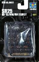 SR25 (AR-15/M-16/M4 ファミリー)