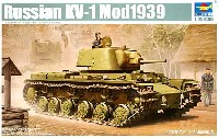 ソビエト軍 KV-1 重戦車 1939