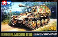 タミヤ1/48 ミリタリーミニチュアシリーズドイツ対戦車自走砲 マーダー 3M (7.5cm Pak40搭載型)