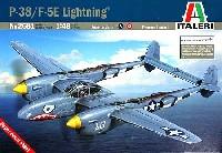 イタレリ1/48 飛行機シリーズロッキード P-38/F-5E ライトニング