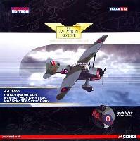 ウエストランド ライサンダー Mk.3a 英空軍 V9673 第161飛行隊 ダックスフォード レストア復元機