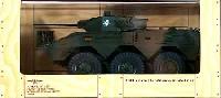 陸上自衛隊 87RCV (87式偵察警戒車) 富士学偵察教導隊