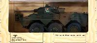 陸上自衛隊 87RCV (87式偵察警戒車) 第7師団 第71戦車連隊