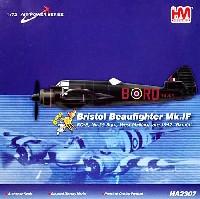 ブリストル ボウファイター Mk.1F バンビ