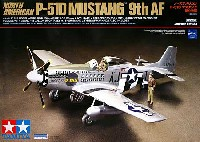 タミヤ1/48 飛行機 スケール限定品ノースアメリカン P-51D マスタング 第9空軍