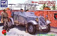 ブロンコモデル1/35 AFVモデルドイツ アドラー Kfz.14 軽4輪装甲自動車 無線機搭載型