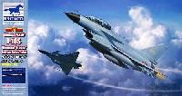 中国空軍 J-10S 複座ジェット戦闘機