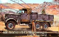 IBG1/35 AFVモデルドイツ アインハイツ ディーゼル 6輪カーゴトラック 金属パネル型