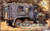 IBG1/35 AFVモデルドイツ アインハイツ ディーゼル Kfz.61 電話交換車 (Fernsprechbetriebskraftwagen)