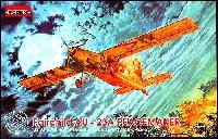 ローデン1/48 エアクラフト プラモデルフェアチャイルド AU-23A ピースメーカー 地上支援機