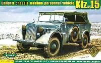 ドイツ Kfz.15 ホルヒ中型 スタッフカー
