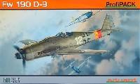 エデュアルド1/48 プロフィパックフォッケウルフ Fw190D-9