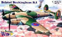 バロムモデル1/72 エアクラフト プラモデルブリストル バッキンガム B.Mk.1