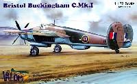 バロムモデル1/72 エアクラフト プラモデルブリストル バッキンガム C.Mk.1