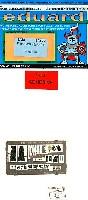 エデュアルド1/48 エアクラフト用 カラーエッチング (49-×)F-16C バラーク ブロック40 バラーク 用 インテリア エッチングパーツ (接着剤付) (キネテック対応)