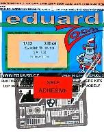 エデュアルド1/32 エアクラフト用 カラーエッチング ズーム (33-×)フェアリー ソードフィッシュ Mk.1 用 インテリア エッチングパーツ (接着剤付) (トランペッター対応)