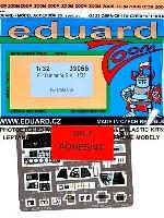 エデュアルド1/32 エアクラフト用 カラーエッチング ズーム (33-×)F-4D ファントム 2 用 インテリア エッチングパーツ (接着剤付) (タミヤ対応)