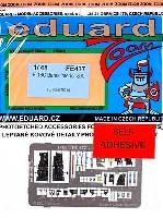 エデュアルド1/48 エアクラフト カラーエッチング ズーム (FE-×)F-16C バラーク ブロック40 用 インテリア エッチングパーツ (接着剤付) (キネテック対応)