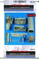 F-8E/H クルセーダー用 ディテールセット