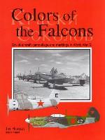 カラー オブ ファルコンズ 第2次大戦中のソ連軍航空機のカモフラージュとマーキング -