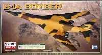 ミニクラフト1/144 軍用機プラスチックモデルキットB-1A 爆撃機