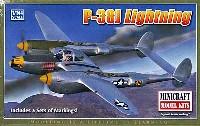 ミニクラフト1/144 軍用機プラスチックモデルキットP-38J ライトニング