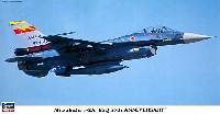 ハセガワ1/48 飛行機 限定生産三菱 F-2A 第6飛行隊 50周年記念塗装