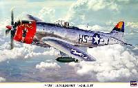 ハセガワ1/32 飛行機 限定生産P-47D サンダーボルト ノーズアート