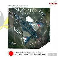 F-4EJ ファントム2 航空自衛隊 第301飛行隊 昭和55年度戦競