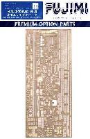 日本海軍戦艦 陸奥 専用エッチングパーツ