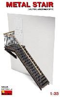 ミニアート1/35 ビルディング&アクセサリー シリーズ鉄製の階段