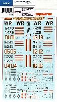 アメリカ空軍 F-16C ファルコン アグレッサー