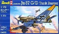 ユンカース Ju87G/D タンクバスター