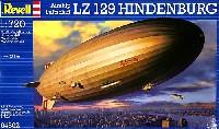 レベル飛行機モデル飛行船 LZ-129 ヒンデンブルグ