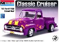 レベル/モノグラムカーモデル`55 フォード F-100 ストリートロッド (Classic Cruiser)