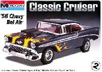 レベル/モノグラムカーモデル'56 シェビー ベルエア (Classic Cruiser)