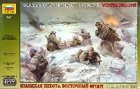 ズベズダ1/35 ミリタリードイツ歩兵セット 東部戦線 1941-42年 冬