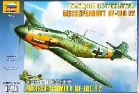 ズベズダ1/48 ミリタリーエアクラフト プラモデルメッサーシュミット Bf109F2