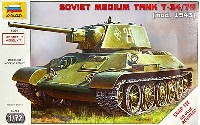 ズベズダ1/72 ミリタリーソビエト 中戦車 T-34/76 (Mod.1943)