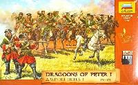 ズベズダ1/72 ヒストリカルフィギュアロシア 騎馬兵 (DRAGOON OF PETER 1 1701-1721)