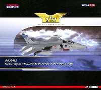 ジャギュア GR.3A 第6航空隊 RAFコニングスビー 2007年