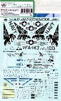 ファイタータウンデカール1/32 エアクラフト用デカールF/A-18E スーパーホーネット VFA-143 ピューキン・ドッグス