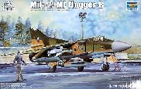 トランペッター1/32 エアクラフトシリーズMiG-23MF フロッガーB型
