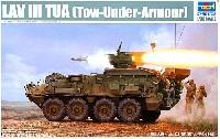 カナダ軍 LAV-3 TUA (トゥ・アンダー・アーマー)