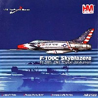 F-100C スーパーセーバー スカイブレイザーズ